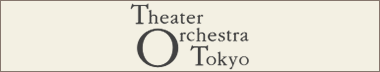 Theater Orchestra Tokyo